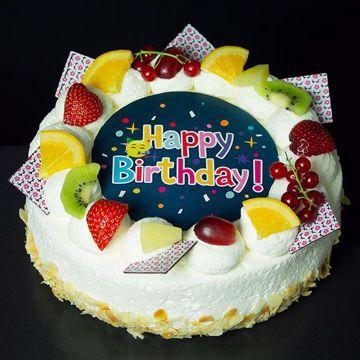 Afbeeldingen van Happy Birthday Taart